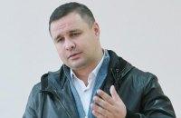 Микитасю сообщено о подозрении в заказе похищения человека