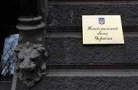Семья Януковича оккупирует Нацбанк  (ОБНОВЛЕНО)