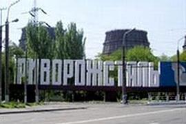 """Янукович: реприватизации """"Криворожстали"""" не будет"""