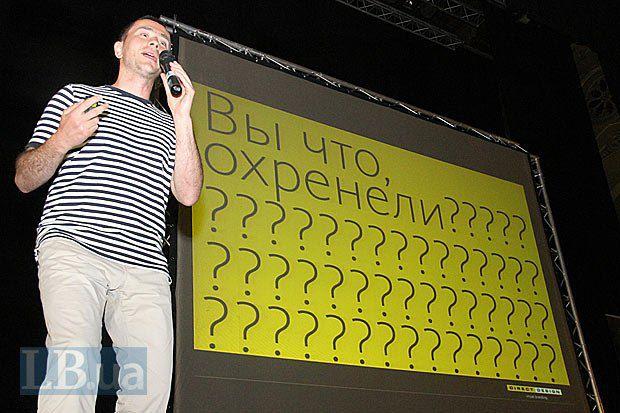 Леонід Фейгін, співвласник і креативний директор Direct Design Visual Branding
