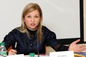 Лісничу звільнили з посади гендиректора Києво-Печерського заповідника