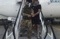 Інтерпол і СБУ затримали українського наркоділка, який 8 років переховувався від правосуддя