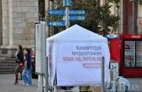"""""""Батькивщина"""" обязалась поддержать реформы в новой Раде"""