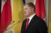 """Порошенко назвал высокое качество выборов """"визитной карточкой Украины"""""""