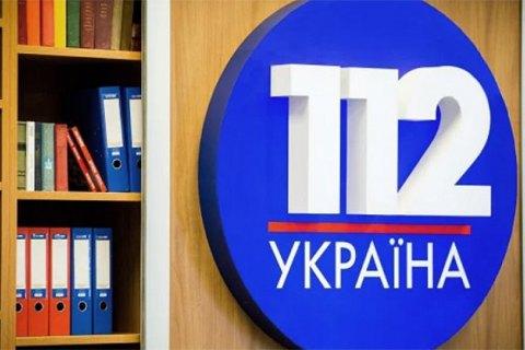 """Нацсовет вынес предупреждение телеканалу """"112 Украина"""""""
