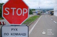 """Бойовики у п'ятницю відновлять пропуск у районі КПВВ """"Новотроїцьке"""""""