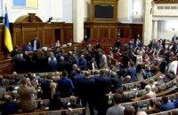 Опозиція намагалася заблокувати трибуну Ради