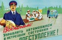 У Росії залишать нульове проміле в автомобільному законодавстві