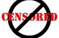 Чи реально заборонити доступ до порносайтів в Україні?