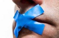 Наклеп: свобода слова чи злочин