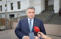 Аваков заявив про загострення ситуації на Донбасі перед ухваленням санкцій щодо каналів Медведчука