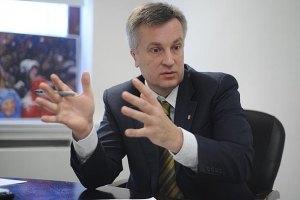 Наливайченко: депутаты незаконно носят оружие