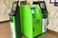 В киевском метро возобновили работу банкоматы