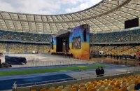 """На НСК """"Олимпийский"""" завершили подготовку к дебатам"""