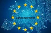 Украина подтвердила желание присоединиться к Единому цифровому рынку ЕС