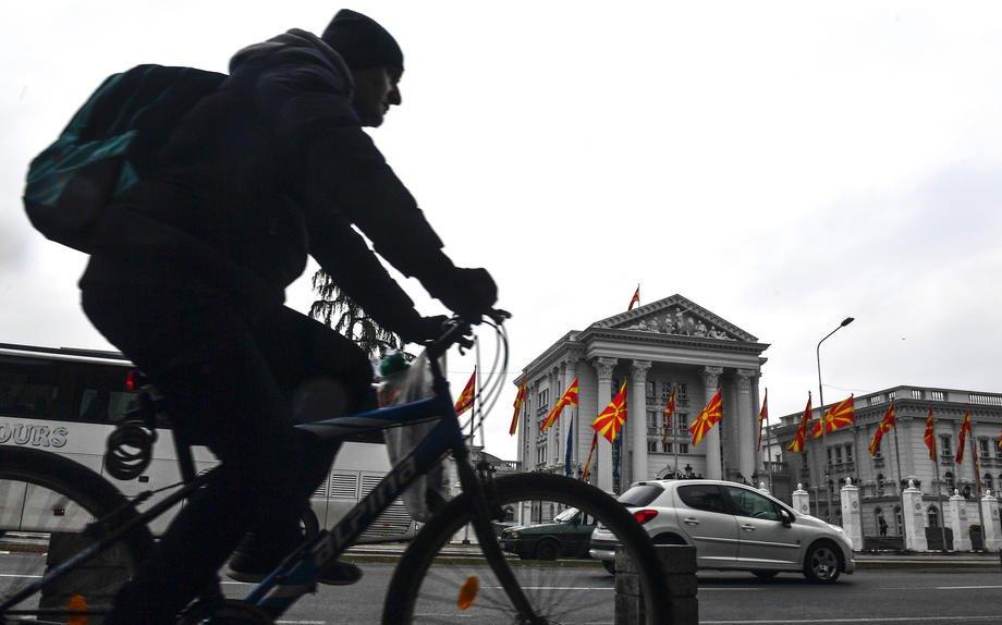 Будівля уряду Північної Македонії в Скоп'є, 24 березня 2020