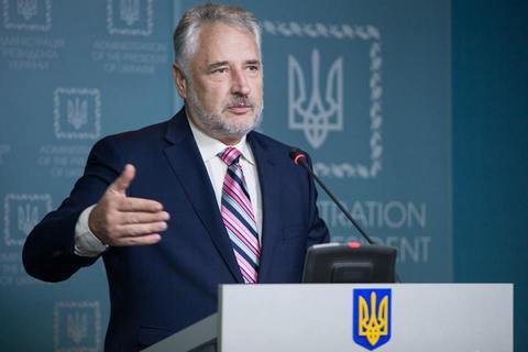 Жебривский переименовал 110 улиц в Донецкой области в рамках декоммунизации