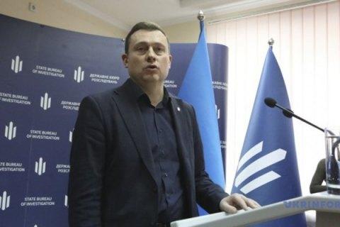 Бабікова звільнено з посади першого заступника директора ДБР