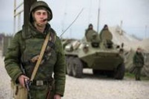 Росія звинуватила українські спецслужби у викраденні двох російських військових у Криму