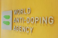 WADA подозревает возможное существование допинг-системы в Китае