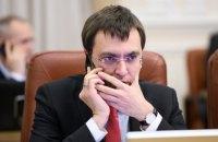 НАПК просит НАБУ открыть дело против судьи, которая будет избрать меру пресечения Омеляну