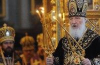 Патриарх Кирилл опасается потери христианского Ближнего Востока из-за революций