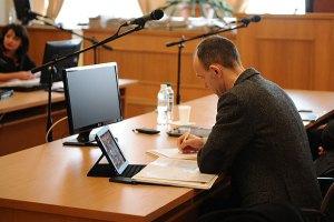 Заседание по делу ЕЭСУ перенесено на 7 июня