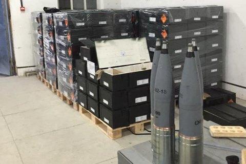 Украина отправила на экспорт вторую партию снарядов для БМП-3 собственного производства