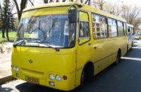 В Одессе пассажирка получила травмы, выпав на ходу из маршрутки