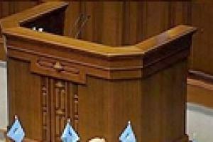 ТЕМА ДНЯ: Депутаты провалили внеочередное заседание