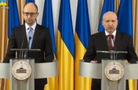 Турчинов и Яценюк поздравили украинцев с Пасхой