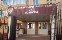 В Киеве полиция проверяет информацию о заминировании двух районных судов