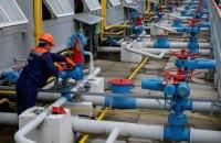 Транзит газу через українську ГТС із нового року скоротився в 4,5 рази