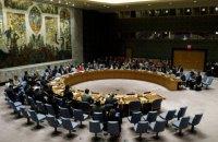 """В МИД Украины назвали инициативу РФ созвать Совбез ООН """"ожидаемым трюком российской дипломатии"""""""