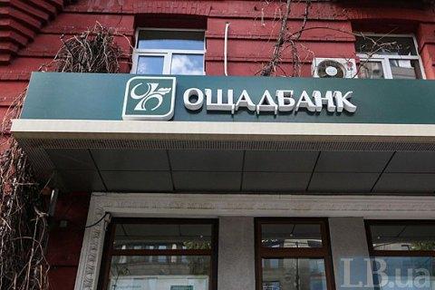 Ощадбанк прекратил полномочия заместителя главы правления Барсукова