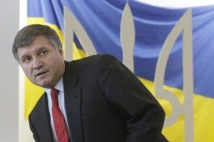 Аваков обвинил РФ в вооруженном вторжении в Крым