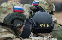 ФСБ России проводит обыски в домах крымских татар в Симферополе