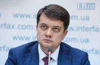 Разумков: Украина не готова к компромиссам по территориальной целостности