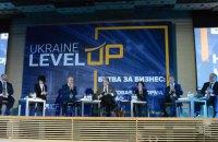 Новый либеральный Налоговый кодекс Украины