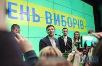 Генсек НАТО і голова Євроради привітали Зеленського з перемогою на виборах президента України