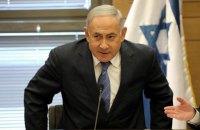 Премьер Израиля пошел под суд
