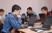 Киев поручил департаменту образования организовать дистанционное обучение школьников и студентов
