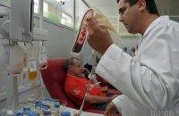 Рада ухвалила закон про безпеку та якість донорської крові