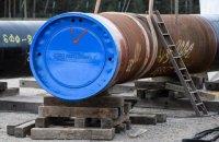 """Німецький суд відмовив у звільненні """"Північного потоку-2"""" від правил газової директиви ЄС"""