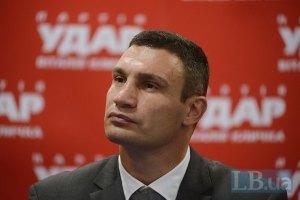Единого кандидата от оппозиции назовут весной 2014 года, - Кличко