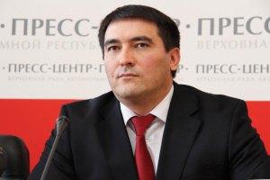 Держказначейство розблокувало бюджетні рахунки Криму