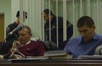 Обвинувально-виправдовувальний вирок у справі Демішкана