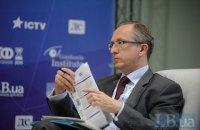 Євросоюз відмовився вносити поправки до Угоди про асоціацію з Україною