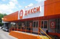 У Москві затримали чоловіка, який захопив заручників у магазині (оновлено)