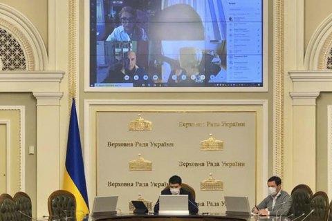 Фракции отклонили предложенные Кабмином изменения в бюджет, - депутаты